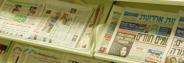 Newspaper stand with Arabic newspapers