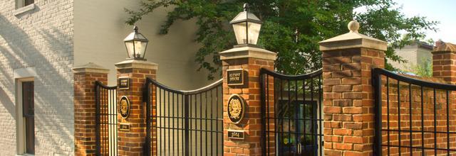 Gates of Alumni Square
