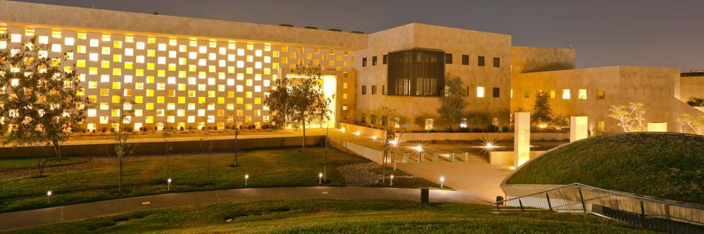 Georgetown University in Qatar Campus
